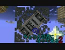 Minecraft ちょっと忍者になって来る。2 スカイブロック【ゆっくり実況】