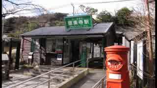 南鎌倉高校 女子自転車部の聖地巡礼をして
