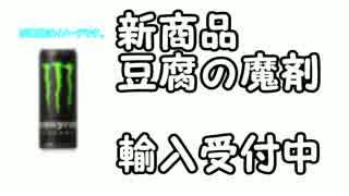 【A3D】摂陵地区開発記06話『バス路線の整