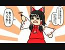 【祝アニメ化】新版oso的キノコ擬人化図鑑宣伝動画【祝ゲーム化】
