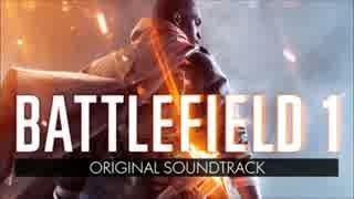 Avanti Savoia - Battlefield 1