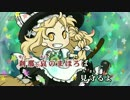 【東方ニコカラHD】【幽閉サテライト】泡沫、哀のまほろば(JOYSOUND MAX音源)