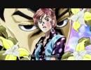 吉良吉影MAD『Killer Queen(キラークイーン)』