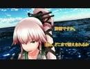 【MMD艦これ】蒼鶴風月録 ~蒼髪少女になった青年の鎮守府日和~ #16