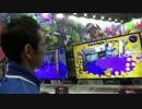 【無料】Nintendo Switch体験会~『スプラ