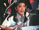 時空戦士スピルバン 第9話「ヘレンが……?! おれの怒りは爆発寸前」