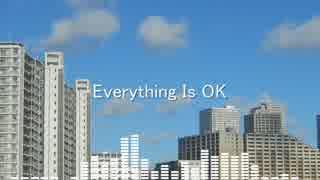 【さとうささら】 Everything is OK 【オリジナル・ロック】