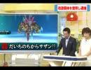 【ポケモンSM】 某実況者サザンドラの改造発覚!?【改造反対】