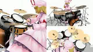 【MMD】制作中と思われたもの【Drum】