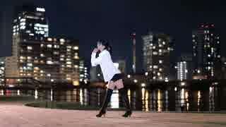 【りるあ】虎視眈々【踊ってみた】