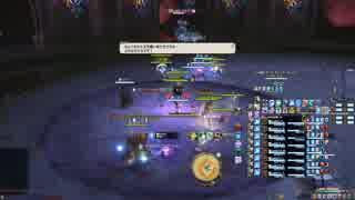 【FF14】⇔ 影の国ダン・スカー 3ボス 【白魔道士視点】