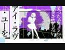 【手描きおそ松さん】ラブレターフロムフラワー【人力つけてみた】