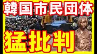 人気の「韓国崩壊」動画 965本 -...