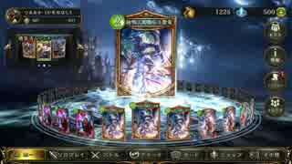 【シャドバ】 光輝なる偶像くぱぁドラゴン
