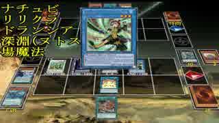 初手セフィラの神託、智天の神星龍、レッドリゾネーターのパズル