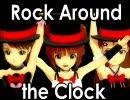 アイドルマスター ''Rock Around the Clock'' (高速M@ster)