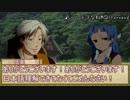 【シノビガミ】秋空に雪舞えば part5【実卓リプレイ】