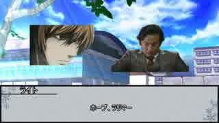 【シノビガミ】蒼炎への鎮魂歌 第十一話