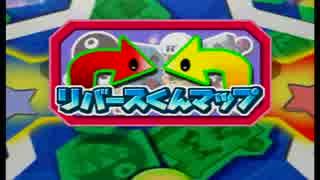 マリオパーティ3実況プレイ part22【真究