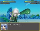 【実況】戦術とか下手な⑨が幻想少女大戦妖を実況プレイpart62