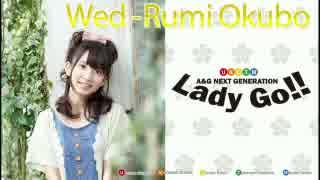 A&G NEXT GENERATION Lady Go!! 水曜日 大久保瑠美 第262回(2017.01.18)