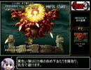 【結月ゆかり実況】メタルスラッグ3 ワンコインクリア解説動画 part2