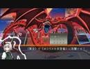 【東方】伝説の決闘王が幻想入り 第1話 後編【遊戯王DM】