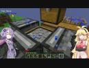 【Minecraft】ゆかりさんと空の錬金術師 #02【ゆかマキ実況】