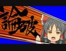 クッキー☆ロンパBB&GB+使用例