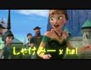 【高音系】歌ってみたノンストップメドレーvol.6