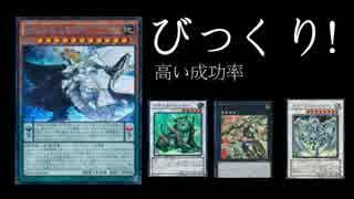 【遊戯王ADS】十二獸セフィラ