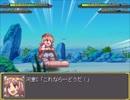 【実況】戦術とか下手な⑨が幻想少女大戦妖を実況プレイpart63