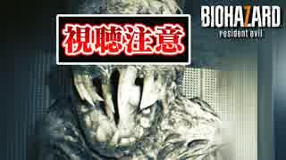 【2人実況】バイオハザード7が体験版から怖すぎる。【BIOHAZARD7 -BH-】