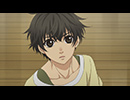 SUPER LOVERS 2 #1「in the pink」