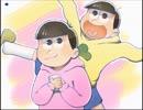 3DSで末松描いてみた