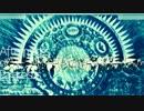 【SDVX/FLOOR落選供養】パラケルススの残像【6thKAC】