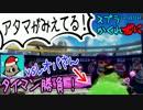 #000 VSレオパGCさん!スプラかくれおにタイマン勝負!【@Kyonpeace!】