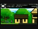 【ショベルナイト】いい大人達のぶっ通しゲーム実況('17/01) 再録 part2