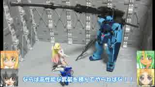 MGジムスナイパーⅡ MDパーツ1 Gサークル ゆっくりプラモ動画