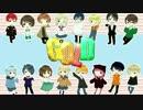 ♪*。+゚:。GOLD -Happy New Year Edition-。:゚+。*♪