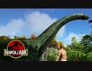 ゼロから始める恐竜生活へようこそ! 第五話