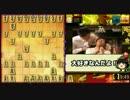 欠陥の棋士 part 4