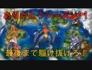 【ポケモンSM】シングルレート環境を制圧せよ! 15【2008~】