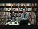 成宮・ホリエモン、ポリコレ打倒! 2/2 よしりんに、きいてみよっ!#65