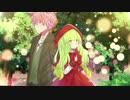 【オリジナルMV】おおかみは赤ずきんに恋をした【*りすく×みさみさ】