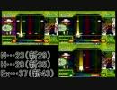 パワーフォーク6 【CS8】