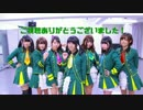 【WakeUp,Girls!】少女交響曲 踊ってみた【MakeUp,Girls!】