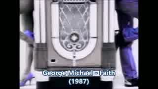 George Michael - Faith [歌詞.和訳.解説]