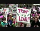 Trump抗議暴動の警備費用が1億ドルw2日目は女性が世界でデモ欧米Mediaの報道
