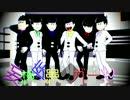 【MMDおそ松さん】妄想疾患■ガール【六つ子】